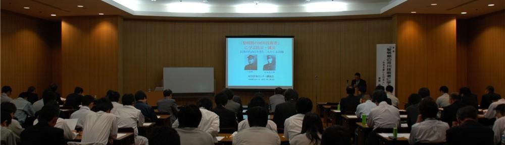 愛媛県民文化会館での講演