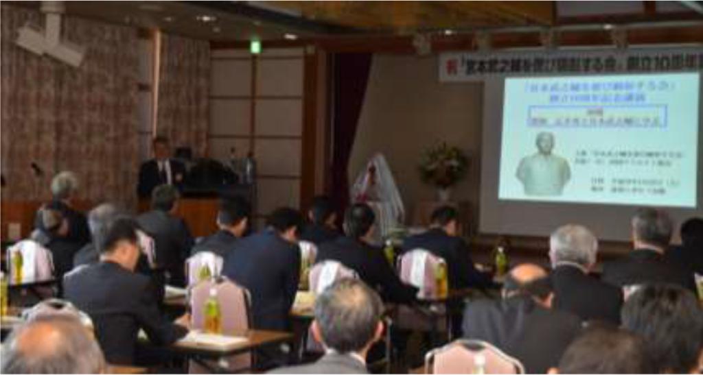 古川副会長による記念講演