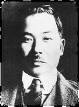 syoukai_miyamototakenosuke