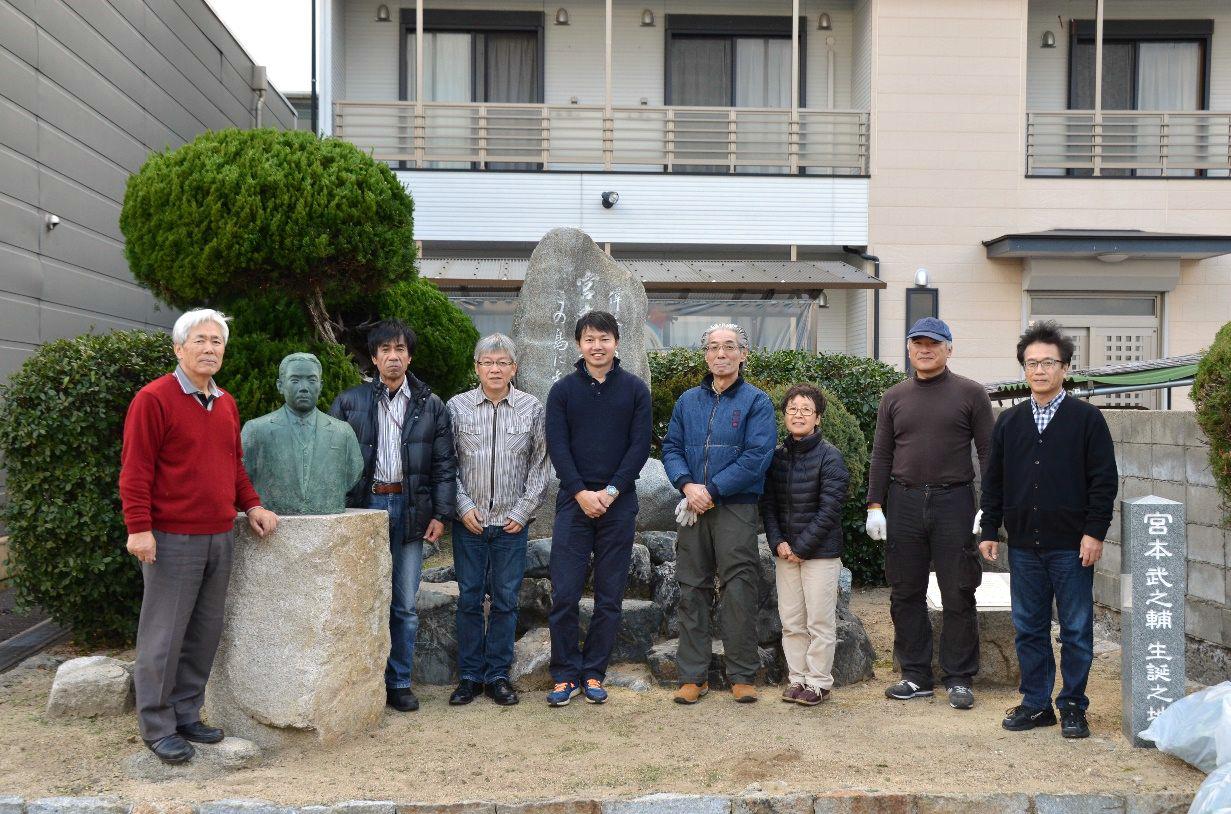 平成28年1月9日の清掃活動を行った会