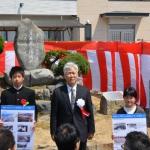 興居島小学校・興居島中学校への展示パネル贈呈