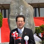 野志松山市長の挨拶