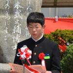 興居島中学校の生徒による作文発表