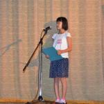 興居島小学校児童による発表の様子