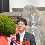 鈴木燕市長の挨拶